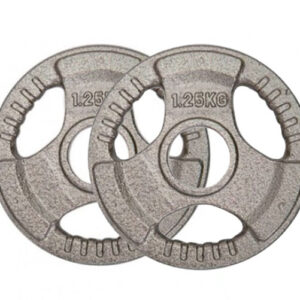 Olympic Cast Iron Weight Plates Pair (1.25KG x 2)-0