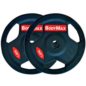 Olympic Rubber Weight Plates Pair (1.25KG x 2)-0